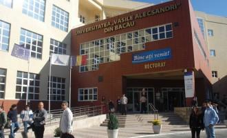 """A doua sesiune de admiterea la Universitatea """"Vasile Alecsandri"""" din Bacău!"""