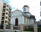 """Bani pentru pictura Bisericii """"Sfântul Vasile cel Mare"""""""