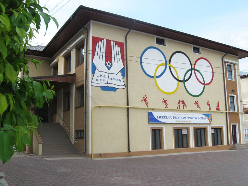 Oferta educaţională a Liceului cu Program Sportiv Roman pentru anul şcolar 2017-2018