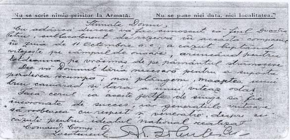 Cartea poștală militară trimisă familiei eroului sublocotenent de rezervă Petru Popescu