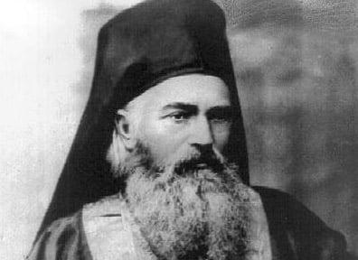 """Zilele """"Melchisedec Ștefănescu"""", ediţia a XVI-a"""