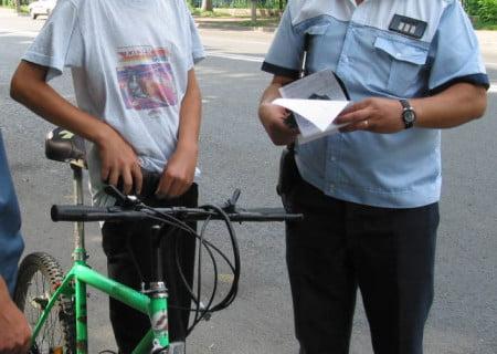 biciclist amenda