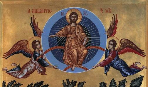 Creştinii ortodocşi sărbătoresc Înălţarea Domnului