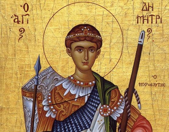 Sfântul Dimitrie, Izvorâtorul de Mir