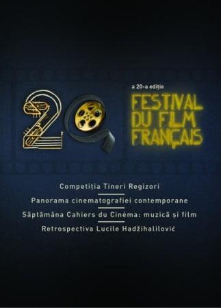 festivalfilmfrancez20160