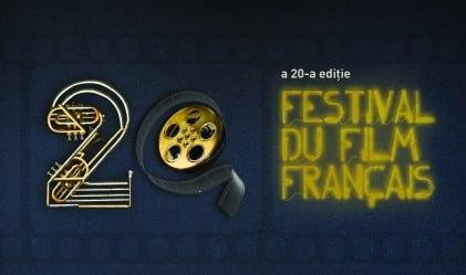 Festivalul Filmului Francez, din acest weekend, la Iași