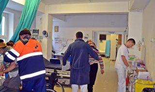 CPU Spitalul Roman 1