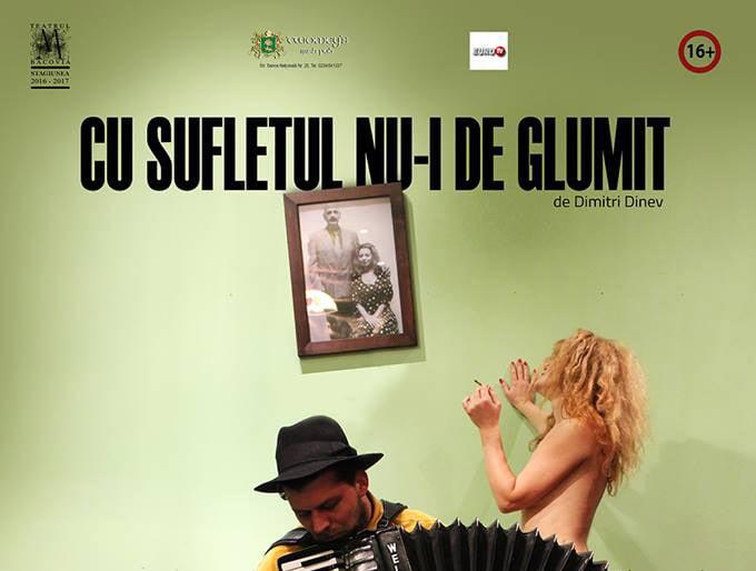 """Premiere de weekend la Teatrul """"Bacovia"""" din Bacău și la Teatrul Tineretului din Piatra Neamț"""