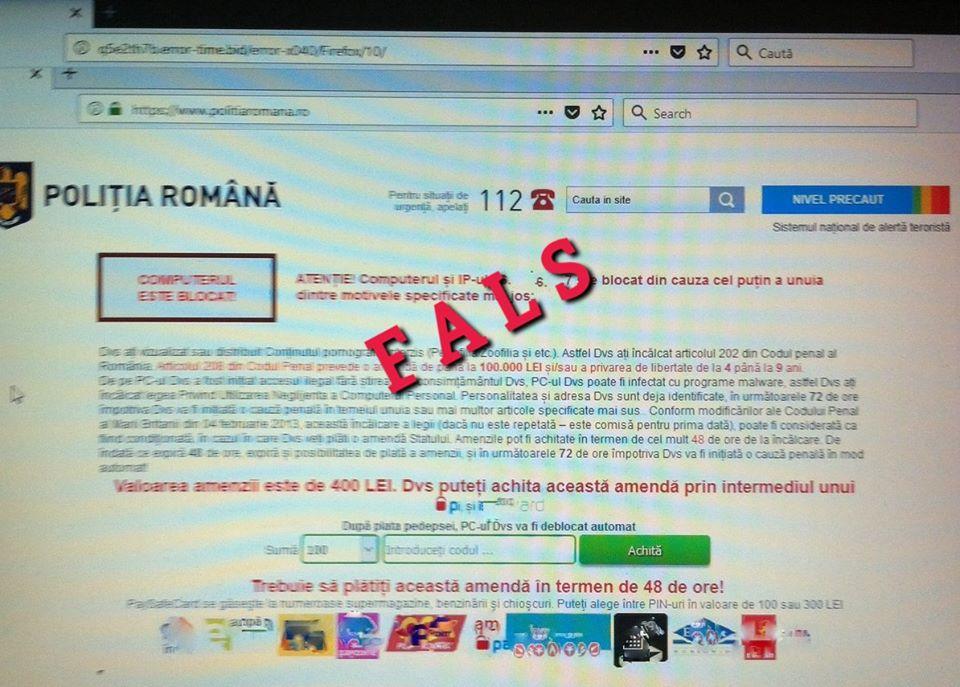 Atenție la fraudele prin sisteme informatice! Poliția Română nu cere efectuarea de transferuri online pentru recuperarea datelor