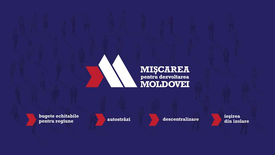 """""""Adoptă un drum în Moldova"""", proiect lansat de Mișcarea pentru Dezvoltarea Moldovei"""