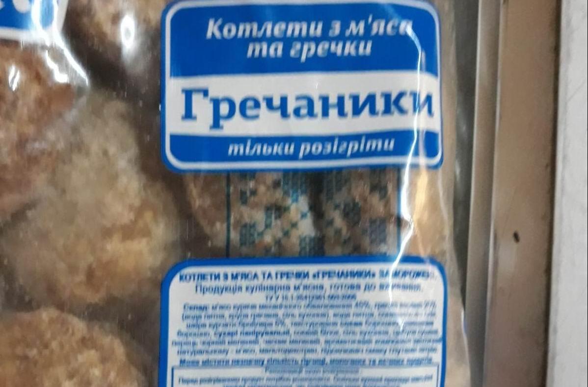 Magazine sancționate pentru mărfuri expirate, fără documente sau fără etichete în limba română