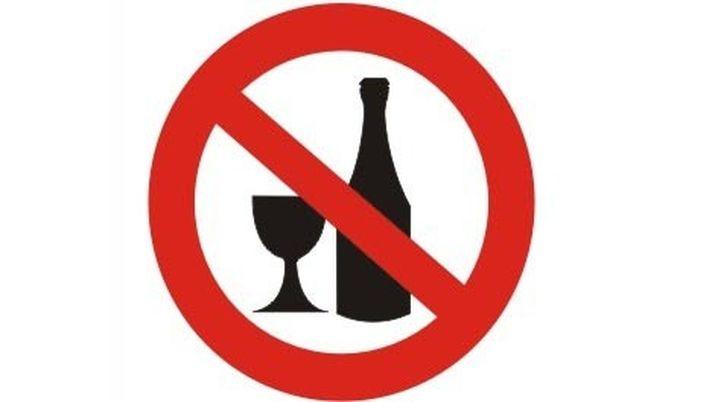 Iulie, luna națională a informării despre efectele consumului de alcool