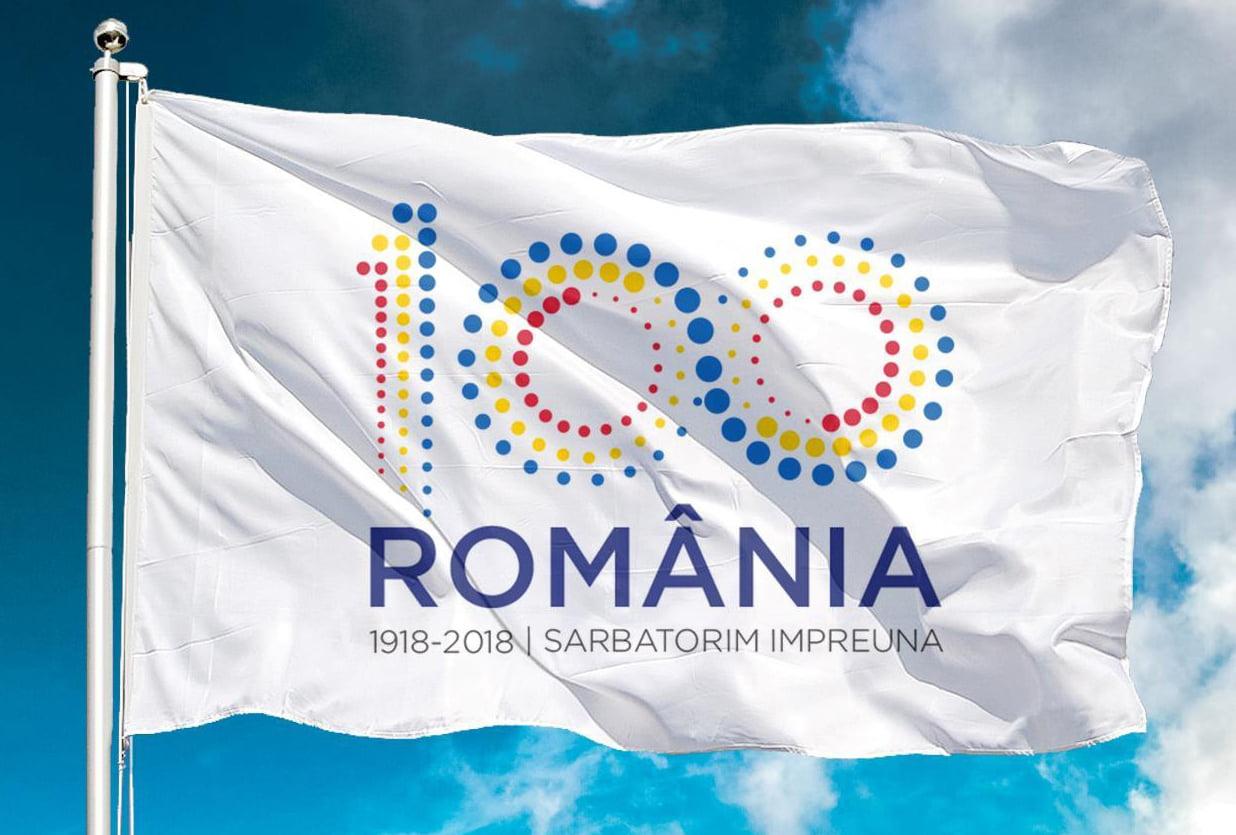 Calendarul manifestărilor organizate la Roman cu prilejul Centenarului