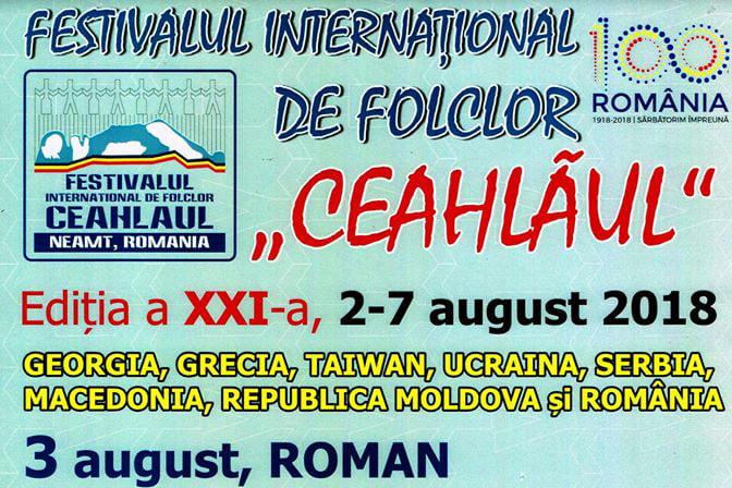 """Festivalul Internaţional de Folclor """"Ceahlăul"""", vineri, la Roman"""