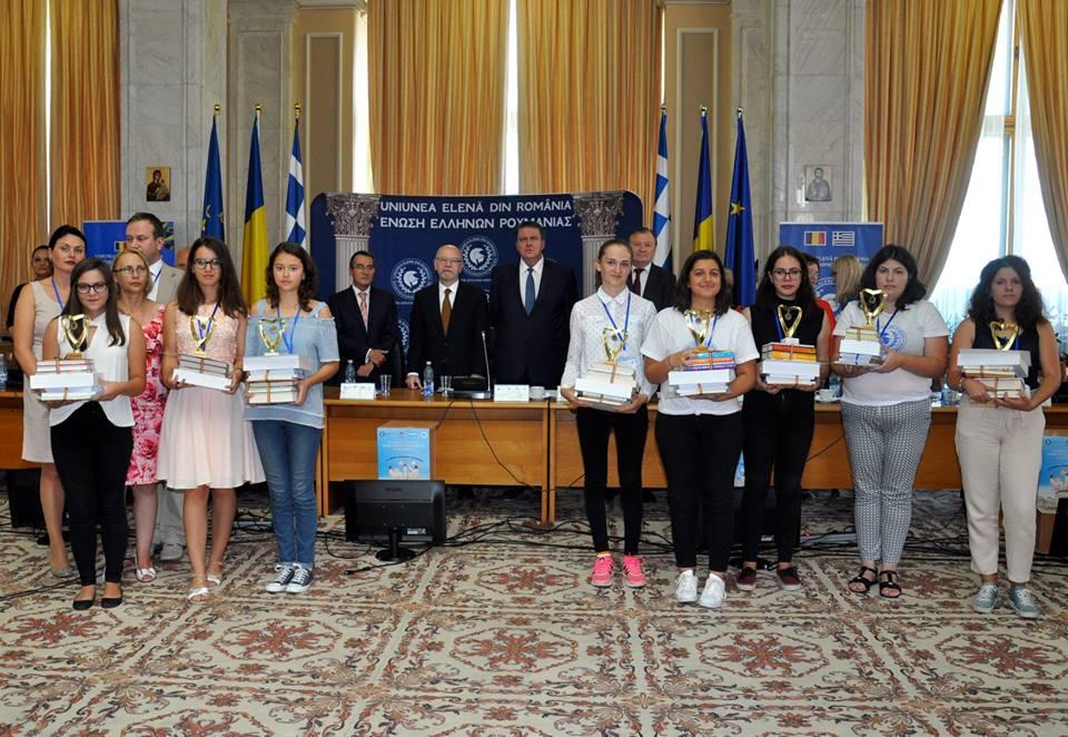 """Elevă a Colegiului Național """"Roman-Vodă"""", locul al doilea la Olimpiada Internațională a Elenismului"""