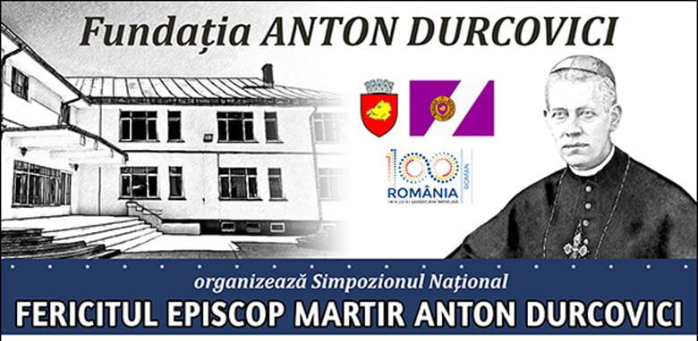 """Sâmbătă, simpozion naţional organizat de Fundaţia """"Anton Durcovici"""""""