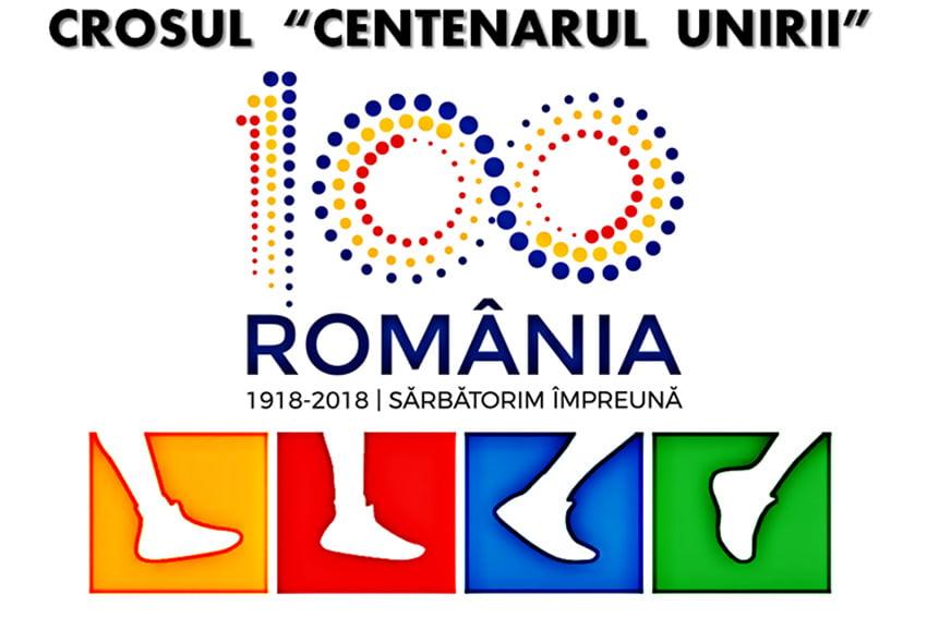 """Crosul """"Centenarul Unirii 2018"""" va lega județele Neamț și Harghita, duminica viitoare"""