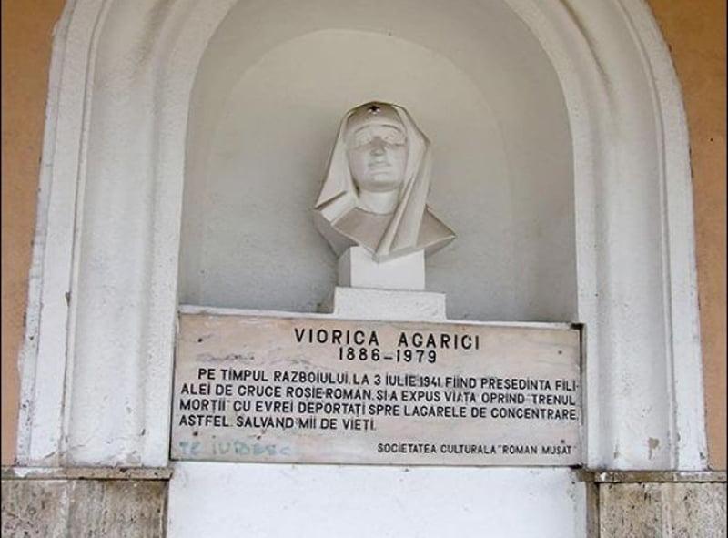 Expoziție dedicată Vioricăi Agarici, la Palatul Parlamentului, organizată de Consiliul Județean Neamț
